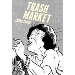 Acheter Trash Market sur Amazon