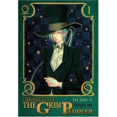 Acheter Chronicles of the Grim Peddler sur Amazon