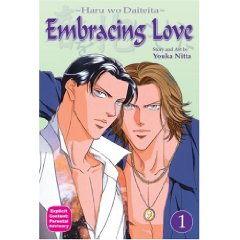 Acheter Embracing Love sur Amazon