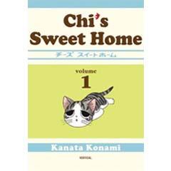 Acheter Chi's Sweet Home sur Amazon