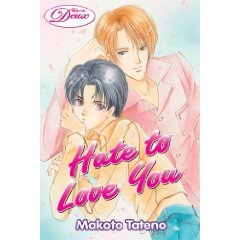 Acheter Hate to Love You sur Amazon
