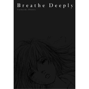 Acheter Breathe Deeply sur Amazon