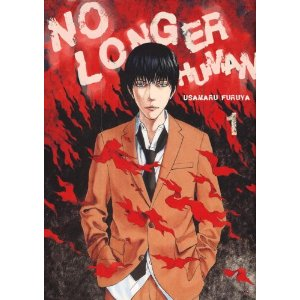 Acheter No Longer Human sur Amazon