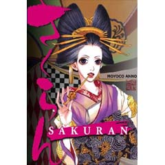 Acheter Sakuran sur Amazon