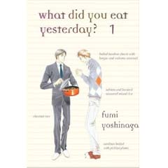 Acheter What Did you Eat Yesterday? sur Amazon