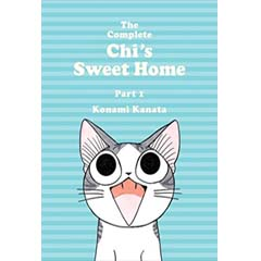 Acheter The Complete Chi's Sweet Home sur Amazon