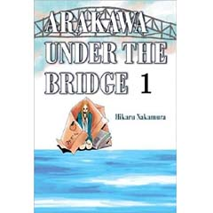 Acheter Arakawa under the bridge omnibus sur Amazon