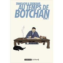 Acheter Au temps de Botchan sur Amazon