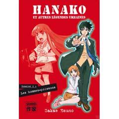 Acheter Hanako et autres légendes urbaines sur Amazon