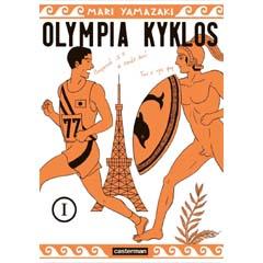 Acheter Olympia Kyklos sur Amazon