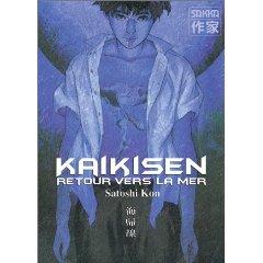 Acheter Kaikisen - Retour vers la mer sur Amazon