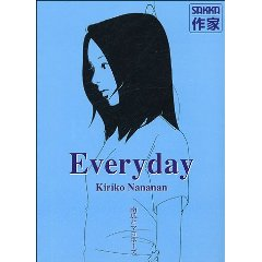 Acheter Everyday sur Amazon