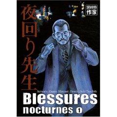 Acheter Blessures nocturnes sur Amazon