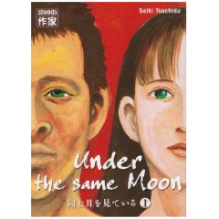 Acheter Under the same moon sur Amazon