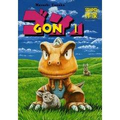 Acheter Gon (2ème édition) sur Amazon