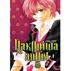 Acheter Hakoniwa Angel sur Amazon