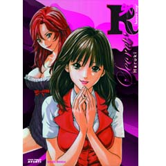 http://www.mangaconseil.com/img/amazon/big/2302020367.jpg