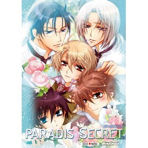 Acheter Paradis secret sur Amazon