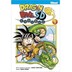 Acheter Dragon Ball SD sur Amazon