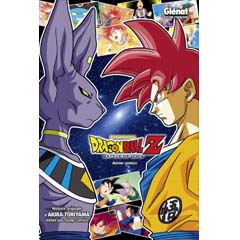Acheter Dragon Ball Z – Battle of Gods sur Amazon