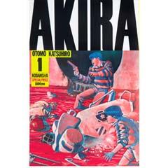 Acheter Akira - édition originale sur Amazon