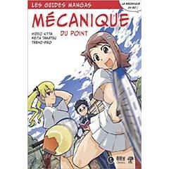 Acheter Mécanique guide manga sur Amazon