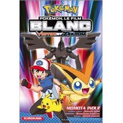 Acheter Pokémon Blanc - Victini et Zekrom sur Amazon