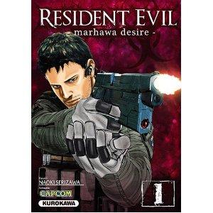 Acheter Resident Evil sur Amazon