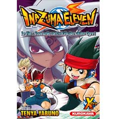 Acheter Inazuma Eleven Xtra sur Amazon