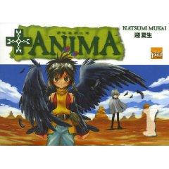 Acheter +Anima sur Amazon