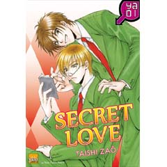 Acheter Secret Love sur Amazon