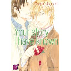 Acheter Your story I have known sur Amazon