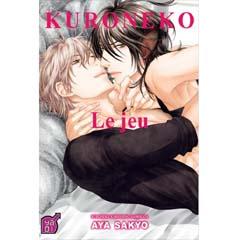 Acheter Kuroneko sur Amazon