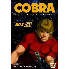Acheter Cobra, the space pirate - Coffret - sur Amazon