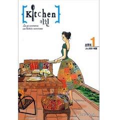 Acheter Kitchen sur Amazon