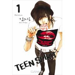 Acheter Teen Spirit sur Amazon