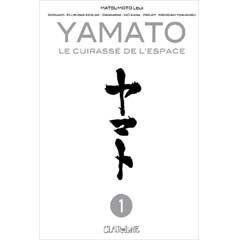 Acheter Yamato, le cuirassé de l'espace sur Amazon