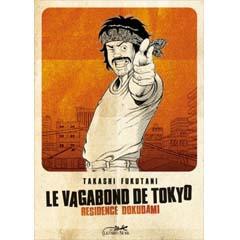 Acheter Le Vagabond de Tokyo - Résidence Dokudami sur Amazon