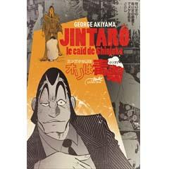 Acheter Jintarô, le caïd de Shinjuku sur Amazon