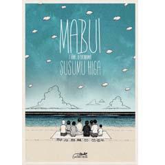 Acheter Mabui, l'âme d'Okinawa sur Amazon