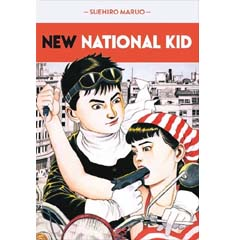 Acheter New national kid sur Amazon