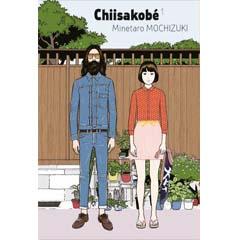 Acheter Chiisakobé sur Amazon