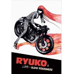 Acheter Ryuko sur Amazon