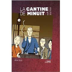 Acheter La Cantine de minuit sur Amazon