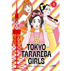 Acheter Tokyo Tarareba Girls sur Amazon