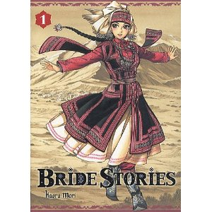 Acheter Bride Stories sur Amazon