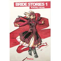 Acheter Bride Stories (Lattitudes) sur Amazon
