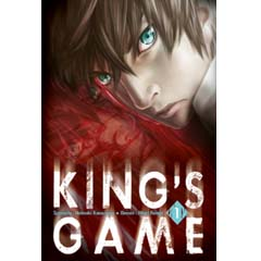 Acheter King's Game sur Amazon