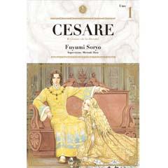 Acheter Cesare sur Amazon