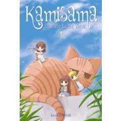 Acheter Kamisama - Nouvelle édition sur Amazon
